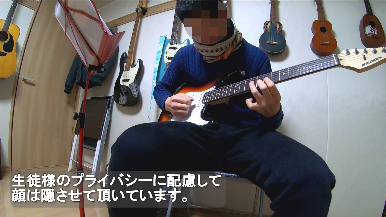 当教室でレッスン開始から一年目の中学3年生のギタープレイです。